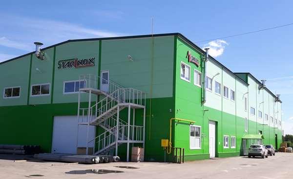 Nuevo centro logístico en Rusia